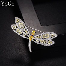 YoGe B4165 Fashion AAA cubic zirconia pave setting yellow stone dragonfly shaped brooch,women's accessaries(China)