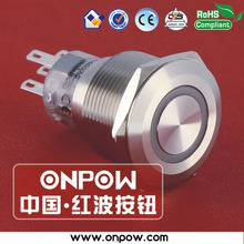ONPOW 22mm waterproof metal latching ring illuminated pushbutton switch GQ22-A-11ZE/B/12V/S(China)