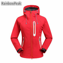 New brand softshell jacket women Outdoor camping Composite velvet hiking jacket Waterproof Hunting fishing Coat Skiwear