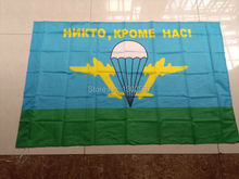 Airborne Troops Russian Army Flag hot sell goods 3X5FT 150X90CM Banner brass metal holes AT01