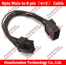 High quality long 30cm 8pin to 8 pin 8pin to ( 6+2 ) 8pin  extention power cable Adapter Cable PCI E for video card