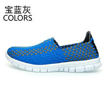 2017 Breathable Woven Hollow Pedal Mujer Lazy Shoes Handmade Woven Shoes Men and Women Comfortable sneaker Mix Colors EUR 35-44(China)