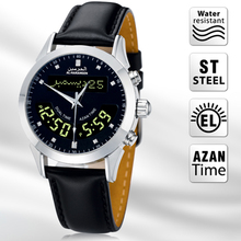 Azan Watch Automatic Mosque Prayer Clock for All Muslim friend Model HA-6102 Islamic Gift Muslim Pray time(China)