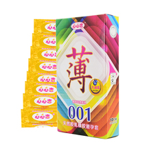 Buy 10pcs Ultra Thin Condom 001 Plenty Oil Lubricant Natural Rubber Condoms Sex Products Condoms Couples Safe Contraception