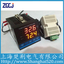 Free shipping !!! Digital heat and moisture controller Constant temperature and humidity centigrade and %RH controller in stocks(China)