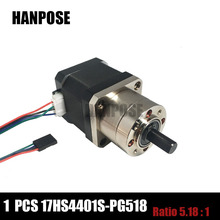Best Price Extruder Gear Stepper Motor Ratio 5:1 Planetary Gearbox Nema 17 Step Motor OSM Geared For 3D Printer