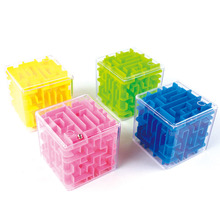 3D Magic Cube Maze Toy Puzzle Game Brain Teaser Labyrinth Rolling Ball Toys For Kids Earling Learning Children Christmas gift(China)
