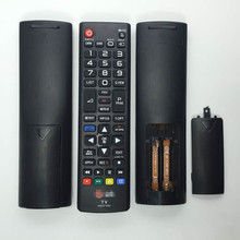 New Replacement Remote Control For LG AKB73715601 AKB73975728 AKB73715603 LED LCD TV REMOTE(China)