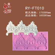 Ry-ft010 Food grade silicone mould 17.5x9.5cm flower vine sugar lace mat decoration for cupcake baking ware sugar craft mold(China)