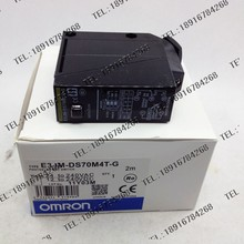 Omron Photoelectric Switches Sensors E3JM-DS70M4T-G  New High Quality Warranty For One Year