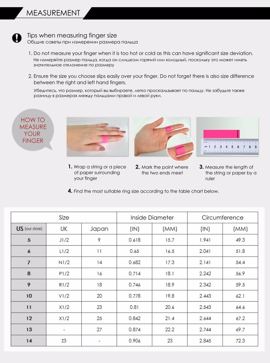 ring size 1