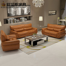 2017 new design italy Modern leather sofa ,soft comfortable livingroom genuine leather sofa ,real leather sofa set 321 seat 601A(China)