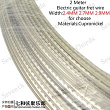 2 Meters Cupronickel Electric Bass Guitar Fret Wire,Copper Nickel Alloy Guitar Fingerboard fret wire 2.9mm & 2.7mm &2.4mm choose