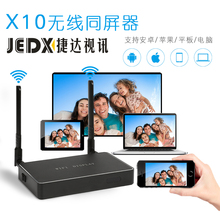 All in 1 Full HD 1080P Media Player with HDMI VGA AV Optical,USB host,2.4g+5g Dual wifi,5DBI Antenna Miracast Airplay IR Remote