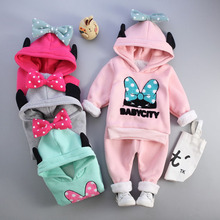 Winter Warm Thicken Cotton Padded Children Clothing Set Cute Cartoon Bowknot Design Girls Hoodie + Pants Set Kids Clothes