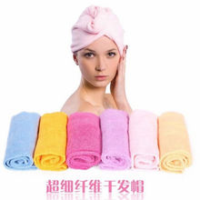 Microfiber Hair Wrap Towel Hat Pink Yellow Blue Purple Turban Twist Quick Drying Dry Cap Ladies Bath Spa Hair Towel