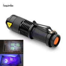 Coquimbo Portable UV Q5 Flashlight 3 Mode Violet Light Used AA 14500 For Marker Checker Cash Detection Ultraviolet flashlight