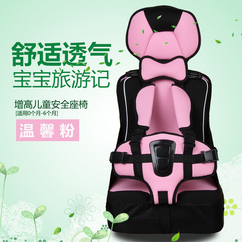 Durable benefit Multifunctional Baby Chair Feeding,Plastic Baby Booster Seat for Dining Chair,Eat Study Table and Chair for Kids<br><br>Aliexpress