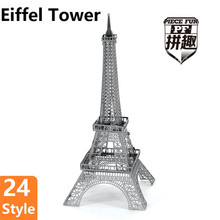 3D stereoscopic Eiffel Tower High Quality Metallic Steel Nano Intelligence DIY Puzzle building Model No Glue Toy Gift Decoration