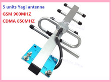 5 units 824 to 960MHz 8dBi Gain CDMA GSM cell phone signal directional outdoor cellular yagi antenna(China)