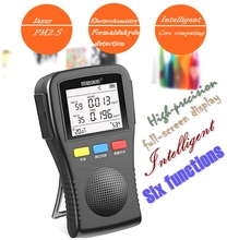 WP6120 portable home formaldehyde detector, indoor and outdoor PM2.5 air tester.Haze of dust monitoring equipment.