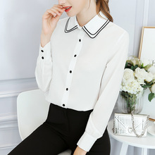 Buy New Spring Summer Women Blouses 2018 Fashion Slim Shirt Lapel Long Sleeve Casual Chiffon Shirts Office Work Tops Plus Size 2XL for $8.15 in AliExpress store