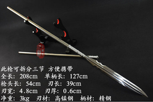 High Quality Chinese KungFu Long Spear Spearhead Sword 1095High Carbon Blade Penetrating Spear Long Stainless Steel Handle