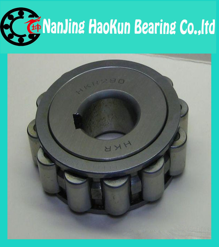 high quality single row eccentric bearing 609119YSX<br><br>Aliexpress