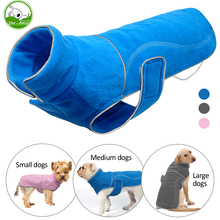 Soft Fleece Winter Dog Coat Jacket for Small Dogs Warm Puppy Large Dogs Vest Clothes Reflective Lining Roupa Cachorro S-5XL(China)