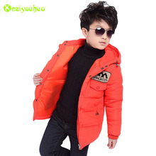 KEAIYOUHUO Teenagers Boys Jacket 2017 Winter Jackets For Boys Down Jacket Kids Boys Warm Hooded Outerwear Coat Children Clothes