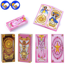 A TOY A DREAM Wholesale Magic Sakura Cards Captor Sakura 55 Pieces Game Cards With Pink Clow Magic Book Set New in Original Box(China)