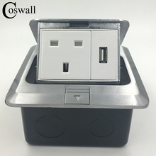 Coswall All Aluminum Silver Panel Pop Up Floor Socket UK Standard Power Outlet With 1000mA USB Charger Port For Mobile