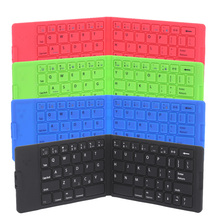 Universal Mini Wireless Keyboard Bluetooth 3.0 Foldable Ultra-slim Silicone Keyboard for iPhone iPad iOS Android Windows Tablets