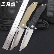 Sanrenmu 9002 12C27 Blade G10 Handle Folding Knife Outdoor Hunting Camping Utility Multitool Survival EDC Pocket Tool Top Knifes