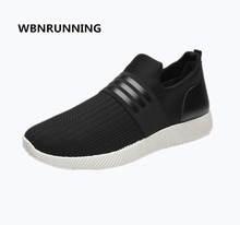 WBNRUNNING Fall 2017 new men's brand sports shoes, wear-resistant rubber sole men's running shoes canvas shoes model 136