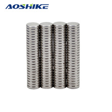 AOSHIKE 100pcs Round Diameter 5mm x 1mm Strong Magnetic Rare Earth Neodymium Magnets 5*1mm Teaching Magnets For DIY 5mm*1mm(China)