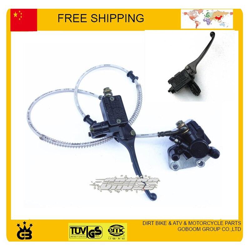 Front Hydraulic disc brake assy brake level master cylinder kayo taotao xmotos orion bse dirt pit mokey bike CRF50 free shipping<br>