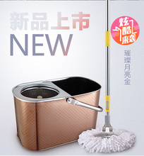 304 stainless steel automatic mop bucket rotating mop for mop home double mop
