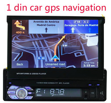 Universal 1 DIN Car DVD player GPS RADIO with Quad core GPS stereo touch screen Telescopic Machine Auto Screen