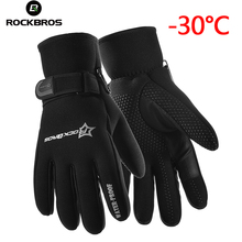 ROCKBROS Winter Gloves Cycling -30 Keep Warm Windproof Gloves Bicycle Full Finger Thick Fleece Thermal Sports Gloves Accessory(China)