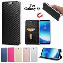 Carbon Fiber Magnetic Flip Automatic Adsorption Wallet Leather Hard PC Kickstand Phone Back Cover For Samsung S7 Edge S8 Plus