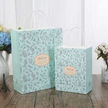 DoreenBeads White Craft Paper Bag Floral Apple Candy Cookie Box 4 Colors Birthday Party Xmas Gift Bag About 17*8.5*22.5cm 1PC