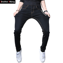 2017 New Men Skinny Jeans Fashion Stretch Male Slim Black Casual Pants Brand Men's Clothing