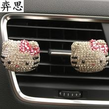 new pattern ma'am Car Styling perfume Diamond lovely Hello TK cat Outlet perfume KT Perfumes 100 Original Women(China)