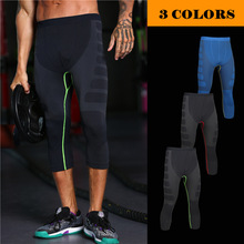 MASCUBE 2017 Hot Men Compression Jogger Calf-Length Tights Pants Exercise Fitness Skinny Leggings Trousers Sporting Track Pants