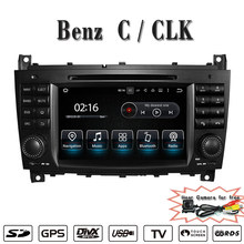 Support Carplay Anti-Glare Android 7.1/5.1 Car navigation for Benz C/CLK Quad A9 3G/car audio gps with Reversing Track function(China)