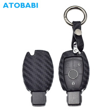 ATOBABI Carbon Fiber Car Key Case Mercedes Benz Class C G M S SL CL CLK E SLK Keychain Remote Shell Protective Key Cover