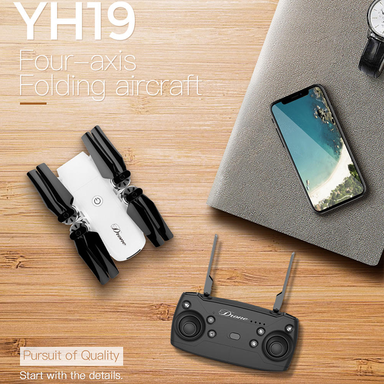 YH19 Drone-7