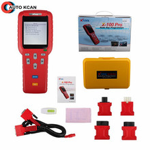 Professional X tool PS300 Key Programmer as the same function as X100+ Auto Key Programmer X tool PS300(China)