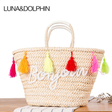 Luna&Dolphin Women Corn Bran Bag Casual Totes Large Capacity Beach Bag Colorful Tassel Shoulder Bags Female Shopping Bag Beach(China)